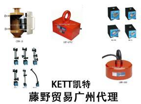强力 KANETEC 圆形格子式磁铁 KGM-HCF20