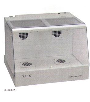 薮内 YHK  桌面型离子清洁箱 SE-624UA YHK SE 624UA