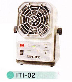 春日 KASUGA 直流离子风机 ITI-02 KASUGA ITI 02
