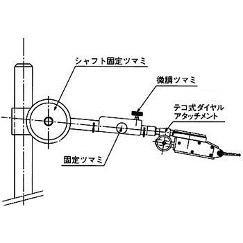 大菱計器製作所 SS104 分盘量规用臂 SS104