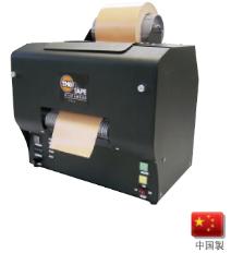 ELM电动胶带切割机 重型切割机TDA150 ELM TDA150
