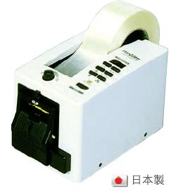 ELM电动胶带切割机 MS-2200 ELM MS 2200