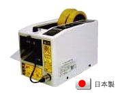 ELM电动胶带切割机 M-1000双胶感应型规格 ELM M 1000