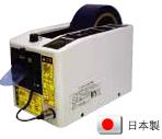 ELM电动胶带切割机 M-1000无压痕型规格 ELM M 1000
