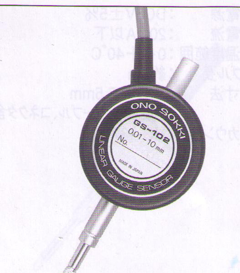日本小野 ONOSOKKI 数字式位移传感器 GS-102 ONOSOKKI GS 102