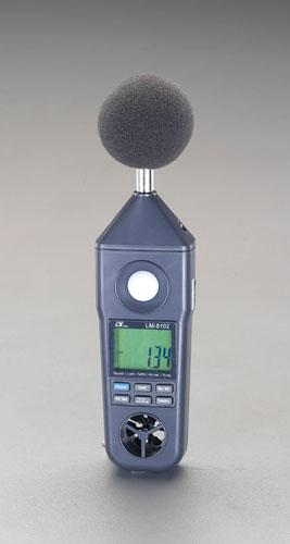 喜一 ESCO EA743FA マルチ環境計測器 ESCO EA743FA
