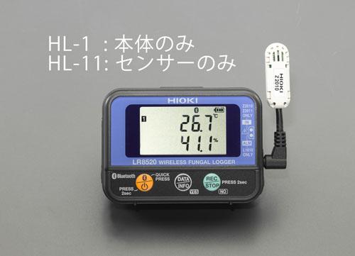 喜一 ESCO EA742HL-11 50mm[EA742HC-1,HL-1用]温湿度センサー ESCO EA742HL 11 50mm EA742HC 1 HL 1