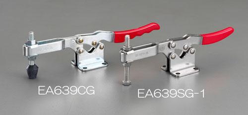 喜一 ESCO EA639CG 340kgトグルクランプ ESCO EA639CG 340kg