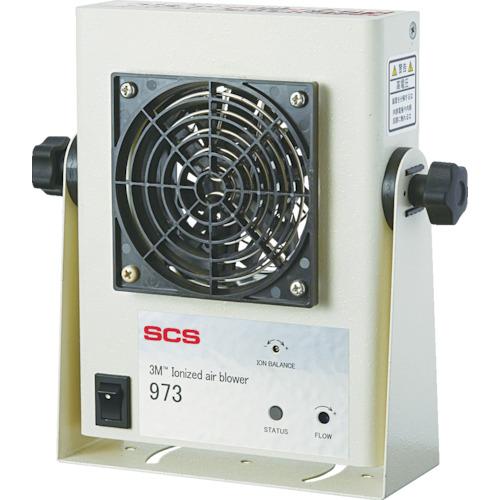 DESCO JAPAN(株) 973-RW0-010 SCS 自動クリーニングイオナイザー スタンダードタイプ 973 973 RW0 010