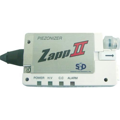 シシド静電気(株) ZAPP2 シシド 超小型圧電トランス内蔵高周波小型イオナイザ ノズルタイプ ZAPP2