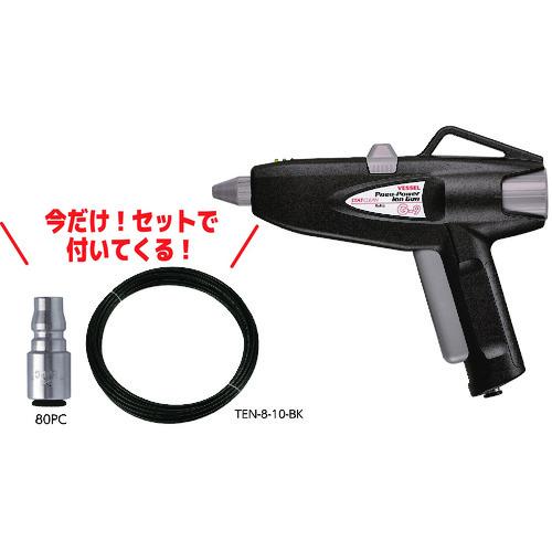 (株)ベッセル G-9SET ベッセル 静電気除去発電ガン+チューブ+カプラ セット G 9SET