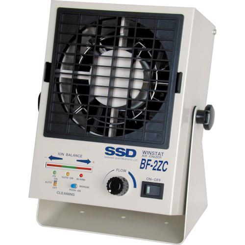 シシド静電気(株) BF2ZC シシド 送風型静電気除去装置 BF2ZC
