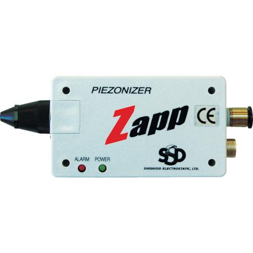 シシド静電気(株) ZAPP シシド エアー式除電装置 ZAPP