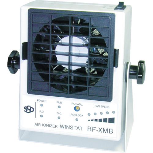 シシド静電気(株) BF-XMB シシド 送風型除電装置 ウインスタット BF XMB