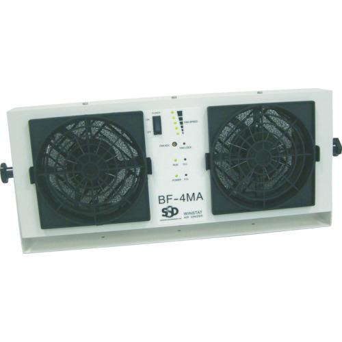 シシド静電気(株) BF-4MA シシド 送風型除電装置 ウインスタット BF 4MA