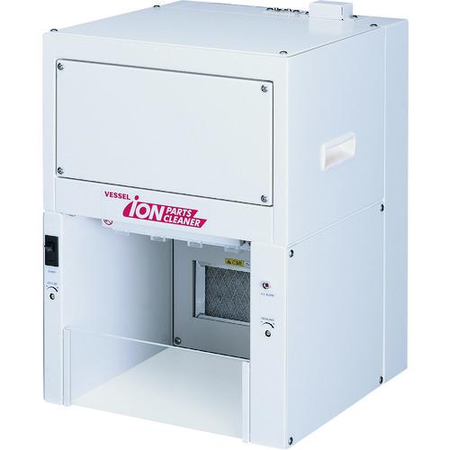 (株)ベッセル IPC-250CR ベッセル イオンパーツクリーナー IPC-250CR IPC 250CR