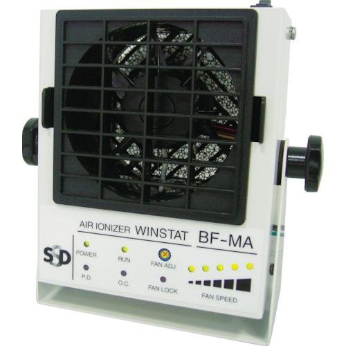 シシド静電気(株) BF-MA シシド 送風型除電装置 ウインスタット BF MA