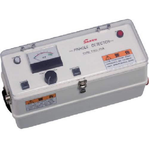 (株)サンコウ電子研究所 TRC-70A サンコウ 乾式 低周波パルス放電式薄膜用ピンホール探知器 TRC 70A