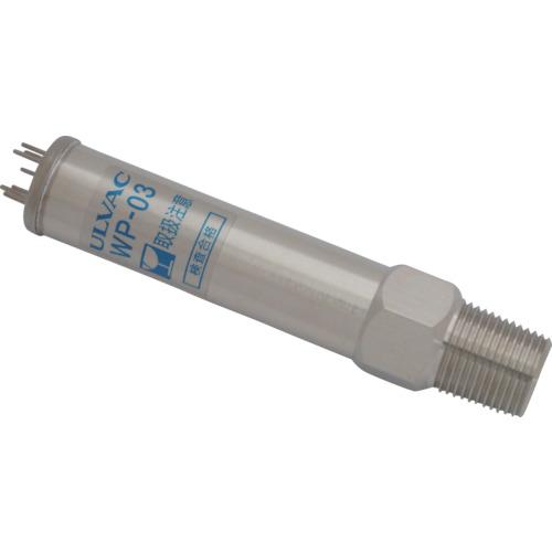 アルバック販売(株) WP03 ULVAC ピラニ真空計測定子(R3/8) WP03