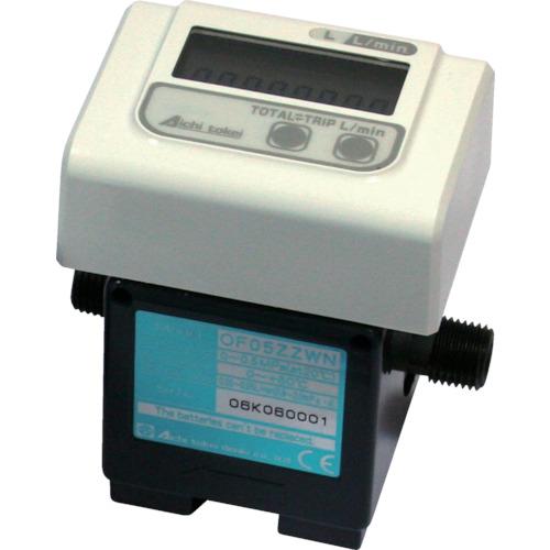 愛知時計電機(株) OF10ZAWN 愛知時計 表示付微量流量センサー OF10ZAWN