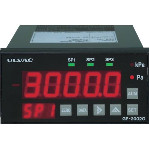 WP02 ULVAC ピラニ真空計(デジタル仕様) GP-2001G/WP-02 WP02