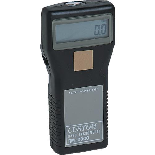 (株)カスタム RM-2000 カスタム デジタル回転計 RM 2000
