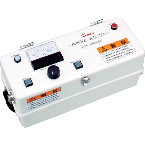 (株)サンコウ電子研究所 TRC-220A サンコウ 乾式 低周波パルス放電式薄膜用ピンホール探知器 TRC 220A
