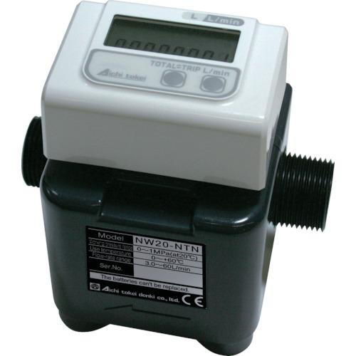 愛知時計電機(株) NW10-NTN 愛知時計 表示付流量センサー NW10 NTN