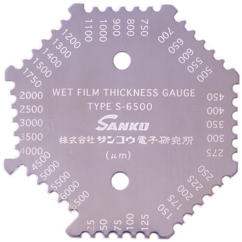 (株)サンコウ電子研究所 S-6500 サンコウ ウエットフィルム膜厚計 S 6500