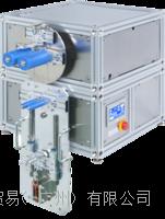 金莎贸易代理,YUASA TCD111L-TFB台式耐久试验机 日本原厂供应 YUASA TCD111L-TFB