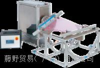 金莎贸易代理,YUASA TCD111L-FT台式耐久试验机 平面机身空载扭曲测试 日本原厂供应 YUASA TCD111L-FT