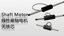 NPM脉冲 运动控制芯片PCD4600A  PCD4600A NPM PCD4600A PCD4600A
