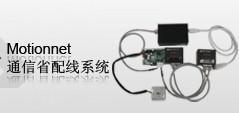 NPM脉冲 直动型电机PFCL2535T  PFCL2535T