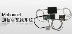 NPM脉冲 直动型电机PFC25-48G1L  PFC25-48G1L