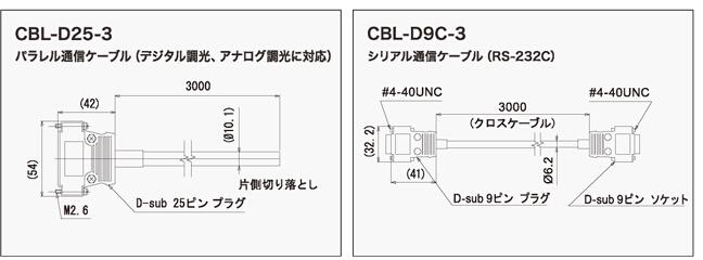 莱宝克斯 REVOX 外部控制线CBL-D25-3 CBL-D25-3