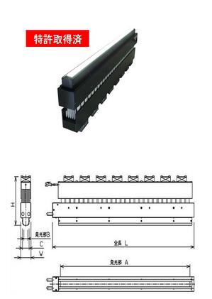 艾泰克 AITEC 视觉LED线光源 LLR2050Fx21-106B AITEC LED LLR2050Fx21 106B