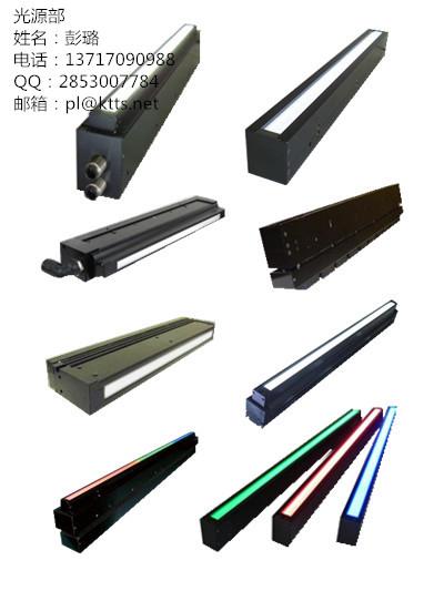 艾泰克 AITEC 视觉LED线光源 LLRG466Wx22-75G AITEC LED LLRG466Wx22 75G