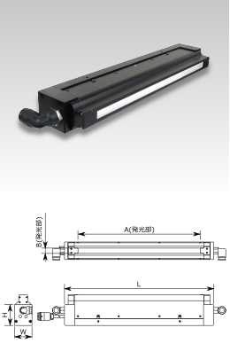 艾泰克 AITEC 视觉LED线光源 LLR138W21-57B AITEC LED LLR138W21 57B