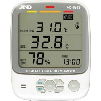 艾安得 AND AD5686 环境温湿度计 AND AD5686