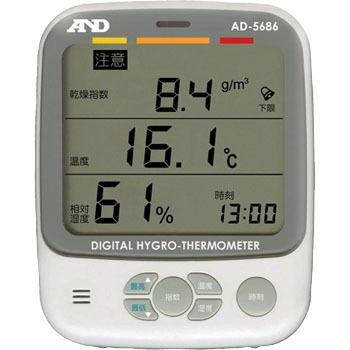 艾安得 AND AD-5686 环境温湿度计 AND AD 5686