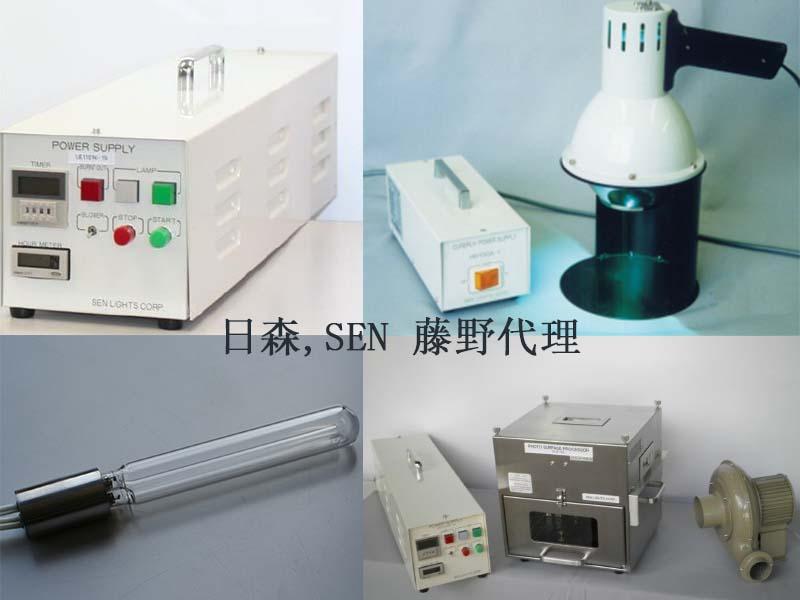 日森 SENL2000DL紫外线UV固化灯管 L2000DL紫外线UV固化灯管 SEN SENL2000DL UV L2000DL UV SEN