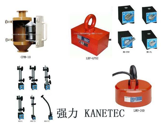 强力金莎代理 KANETEC 方形永磁吸盘 EPT-LW3060F