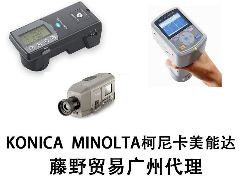 柯尼卡美能达 KONICA  MINOLTA 色彩色差计 CR-400原厂