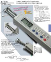 施密特 schmidt ETB-500 电子式张力仪