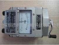 指针式电阻测量仪表