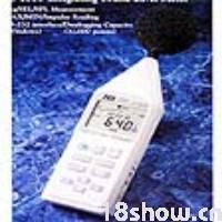 群特音量计 噪音计TES1353