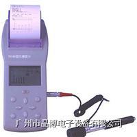 里氏硬度计 时代里氏硬度计TH160