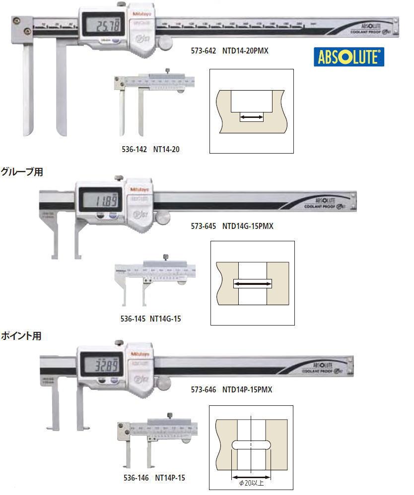 三丰广州代理,Mitutoyo 卡尺型千分尺343-251精密测量工具 343-251