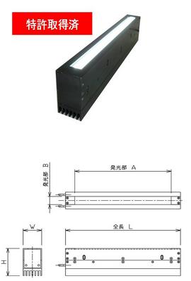 艾泰克广州金莎代理,AITEC CCD相机光源 LLRM1250x50-81R 艾泰克 AITEC CCD LLRM1250x50 81R