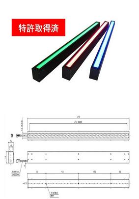 艾泰克广州金莎代理,AITEC CCD相机光源 LLRJ2420x20-30W 艾泰克 AITEC CCD LLRJ2420 20 30W